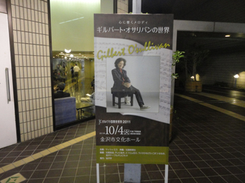20111004_073