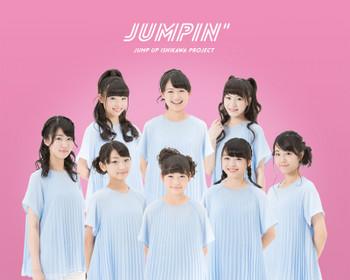Jumpin_20170525